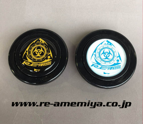 Re-Amemiya Horn button