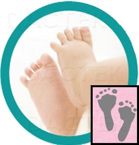 Baby Inkless Footprint Kit With Color Papers (Pink)