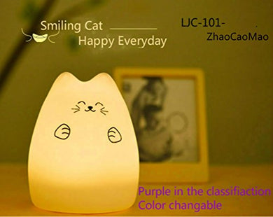 Missley Colorful Soft Silicon Cat Night Light Led Charging Nightlight Color Changing Automatic Cartoon Cat Light For Kids' Room Cute Cat Night Light (Purple)