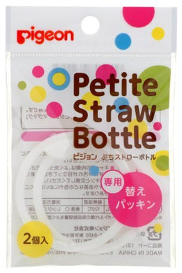 Pigeon [Petite Straw Bottle] Replacement Rubber Seal Set Of 2 By Pigeon