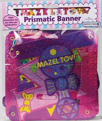 Amazing Mazel Tov Girl Prismatic Banner: Ideal Decoration For Any Baby Girl Celebration!