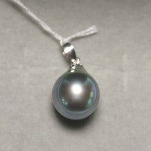 Load image into Gallery viewer, 美億年珠寶 Melinie Jewelry Co 項鍊 Necklace 珍珠 吊墜 pendant pearl