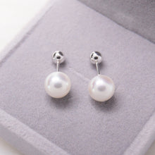 Load image into Gallery viewer, 美億年珠寶 Melinie Jewelry Co 珍珠耳環 耳釘 natural pearl earrings 鑽石 diamond Akoya