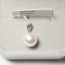 Load image into Gallery viewer, 美億年珠寶 Melinie Jewelry Co 項鍊 珍珠 pearls pendant