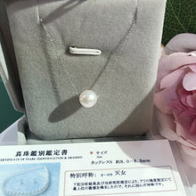 Load image into Gallery viewer, melinie jewelry necklace pearl akoya 美億年珠寶 真多麻 akoya 頸鏈