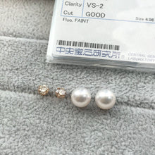 Load image into Gallery viewer, 美億年珠寶 melinie jewelry diamond akoya pearl earrings 珍珠 鑽石耳環