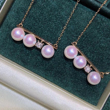 Load image into Gallery viewer, 美億年珠寶 鑽石 18K金 珍珠 頸鏈 melinie jewelry 18k gold pearl necklace