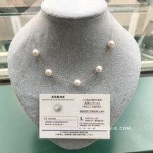Load image into Gallery viewer, melinie jewelry akoya pearl 18k gold necklace 美億年珠寶 珍珠 花珠 18K金頸鏈