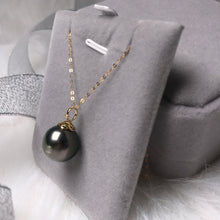 Load image into Gallery viewer, 美億年珠寶 Melinie Jewelry Co 項鍊 Necklace 鑽石 diamond pendant pearl 珍珠
