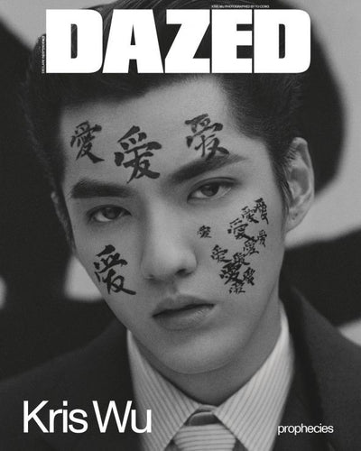 Dazed / Autumn Winter 2020 - Magazine