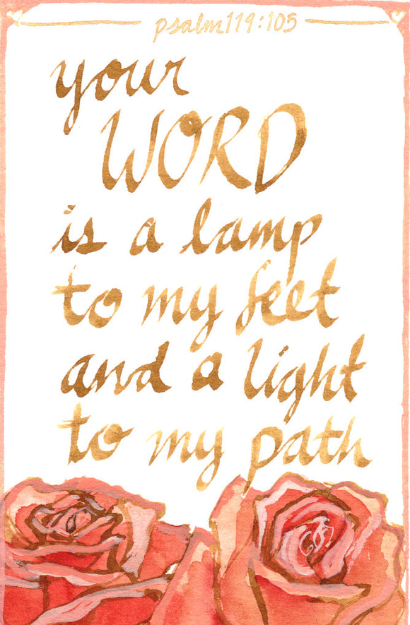 Your Word is a Lamp To My Feet - Print