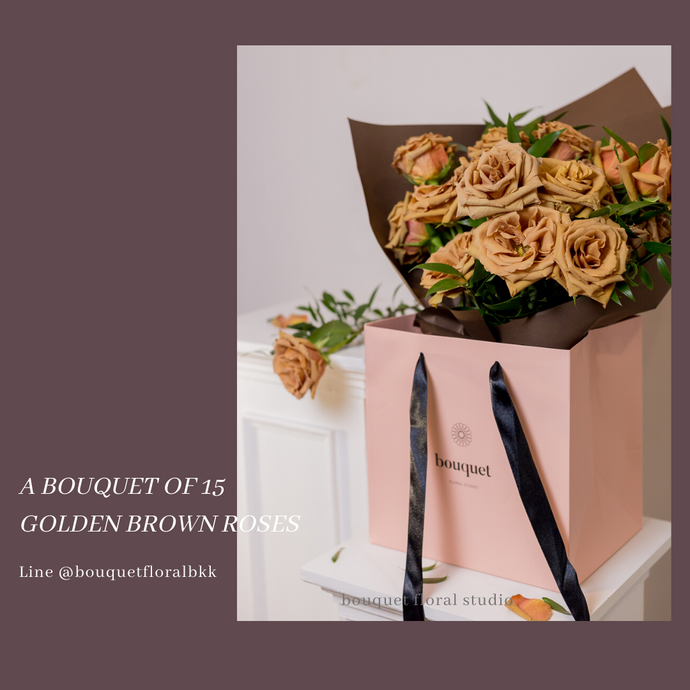 Bouquet of 15 Toffee Roses