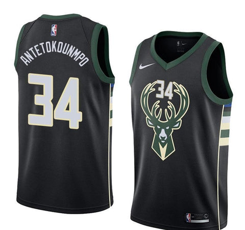 Giannis Antetokounmpo Milwaukee Bucks NBA Nike Statement Jersey