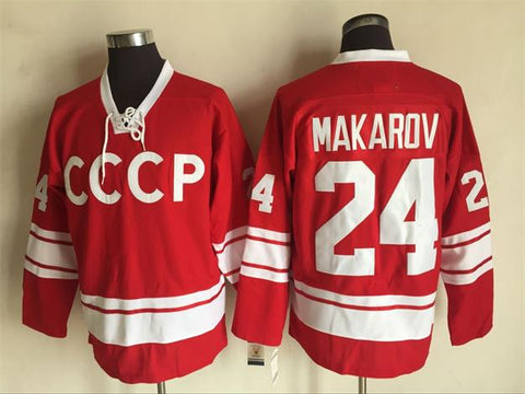 Sergei Makarov CCCP Team Russia International IIHF Olympic Jersey