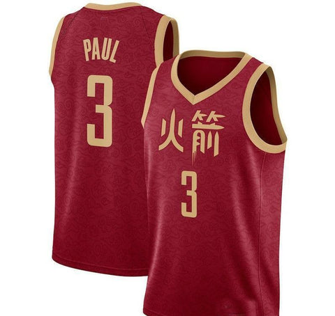 Chris Paul Houston Rockets NBA Nike City Jersey