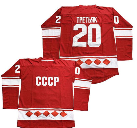 Vladimir Tretiak CCCP Team Russia International IIHF Olympic Jersey