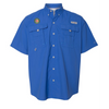 Columbia - PFG Bahama™ II Short Sleeve Shirt