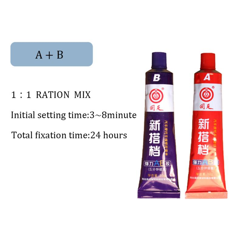 Metal Repairing Adhesive Glue Radiator Water Tank Leakage Glue