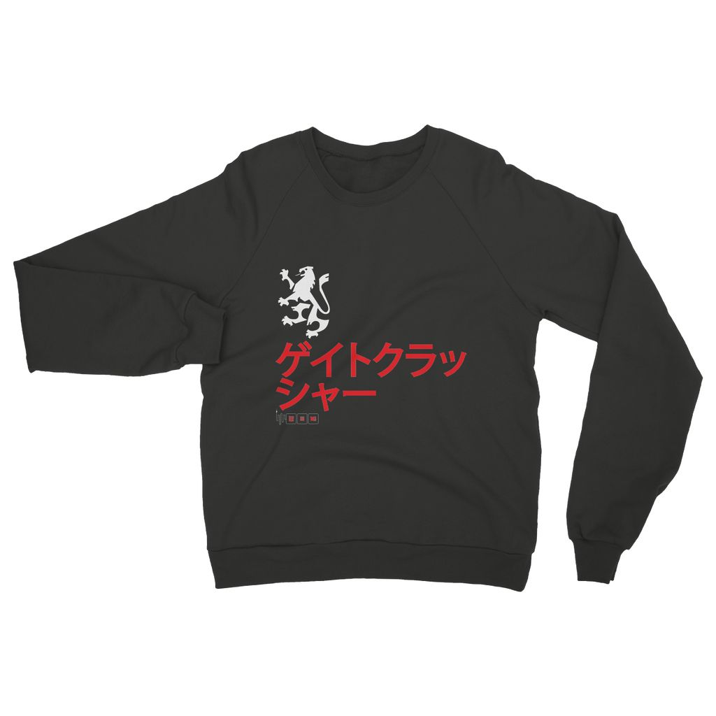 Gatecrasher Japan  Sweatshirt