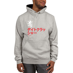 Champion Hoodie  Gatecrasher Japan