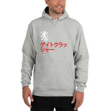 Load image into Gallery viewer, Champion Hoodie  Gatecrasher Japan