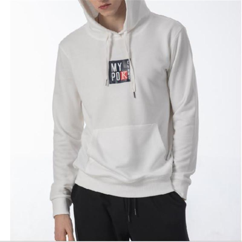 Fashion Youth Casual Sport Loose Print Long Sleeve Hoodie