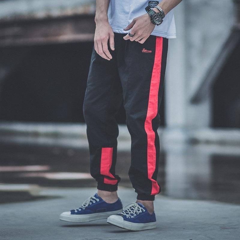 Fashion Loose Split Joint Color Blocking Jogger Pants