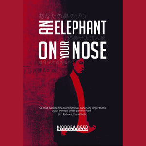 Elephant On Your Nose, An