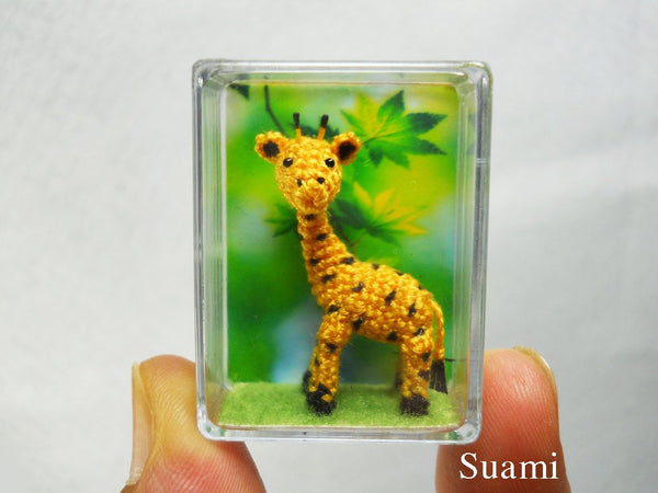 Cute Tiny Giraffe