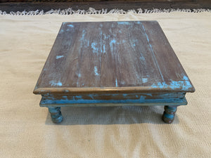 Small Bajot coffee table