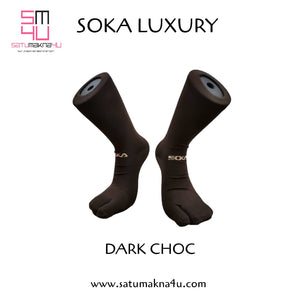 Soka Alien Luxury