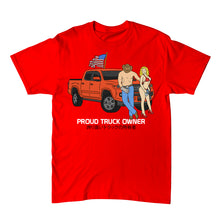 Proud Truck Owner (American Flag, multiple colors)