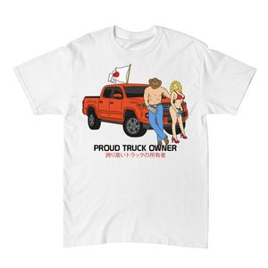 Proud Truck Owner (Japanese Flag, multiple colors)
