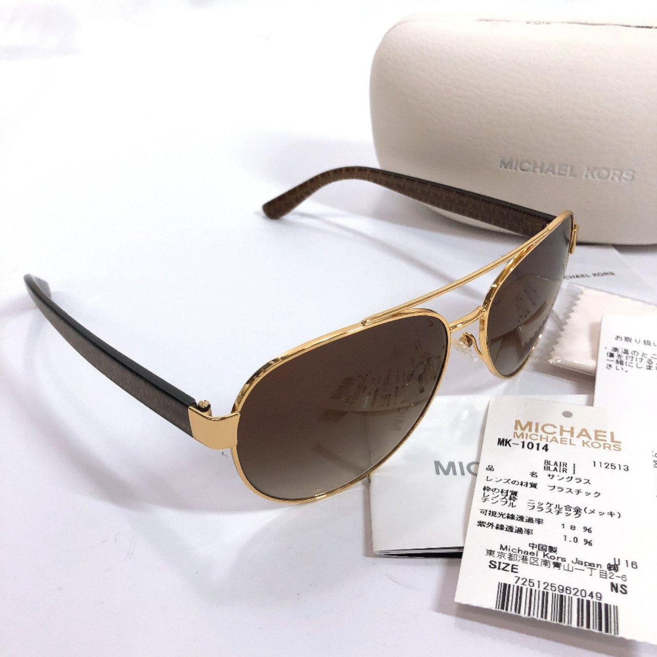 Michael Kors sunglasses MK1014(112513) BLAIR I Platstick Brown gold Women Used - JP-BRANDS.com