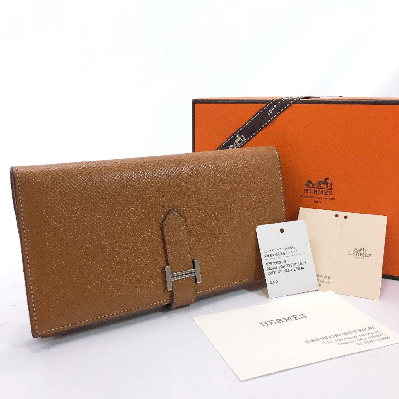 HERMES purse 039785CK-37 Beansufla Epsom Brown (GOLD) SilverHardware □MCarved seal Women Used - JP-BRANDS.com