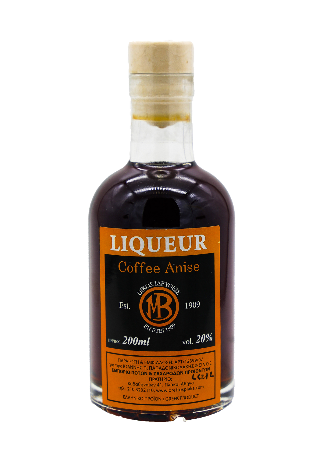Coffee Anise 200ml