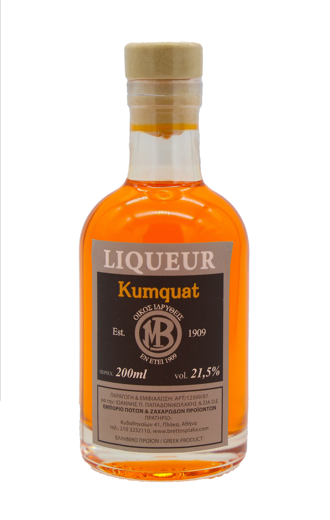 Kumquat 200ml