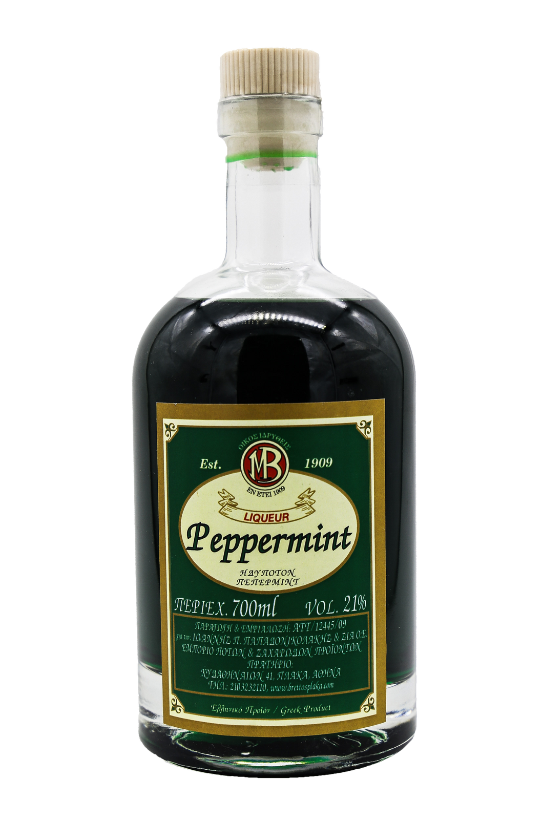 Peppermint 700ml