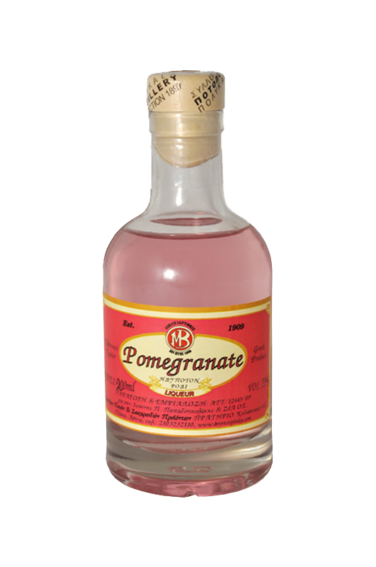 Pomegranate 200ml