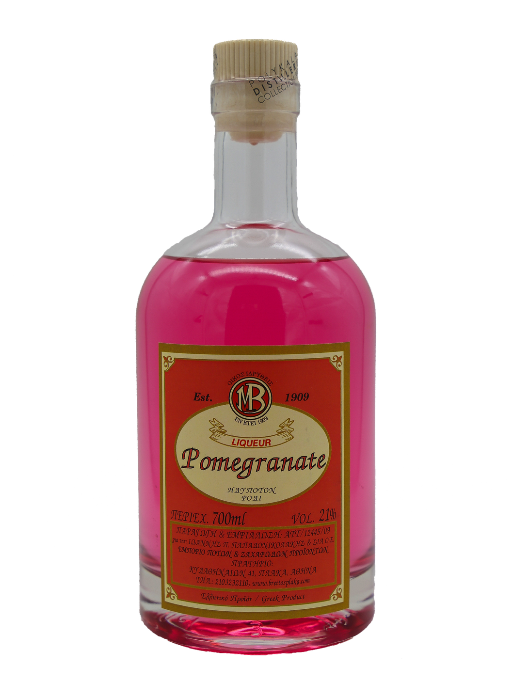 Pomegranate Liqueur 700ml