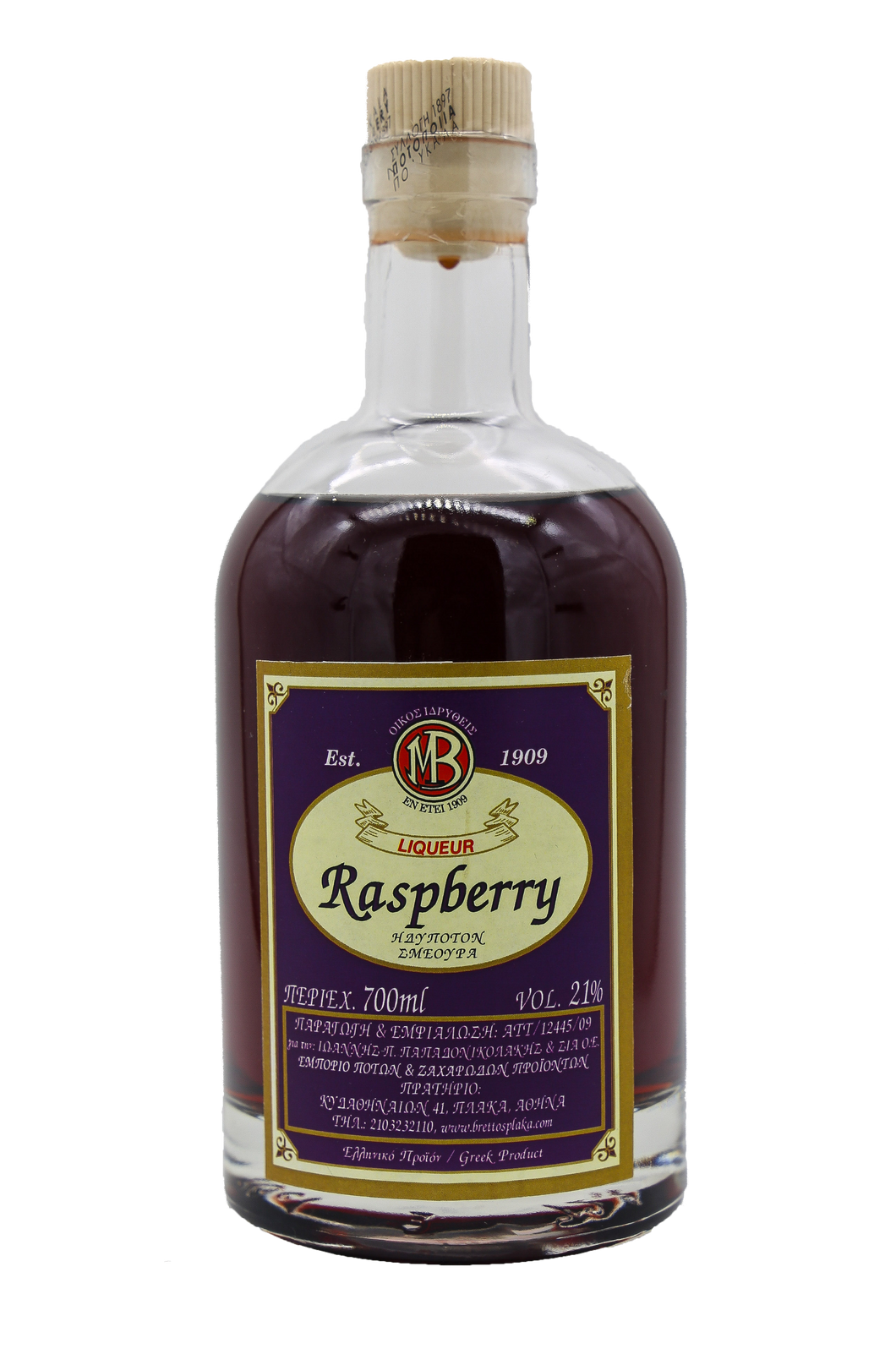 Raspberry Liqueur 700ml