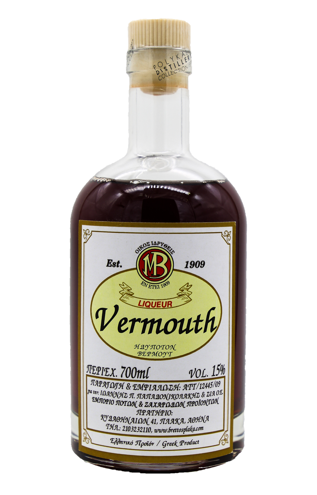 Vermouth 700ml