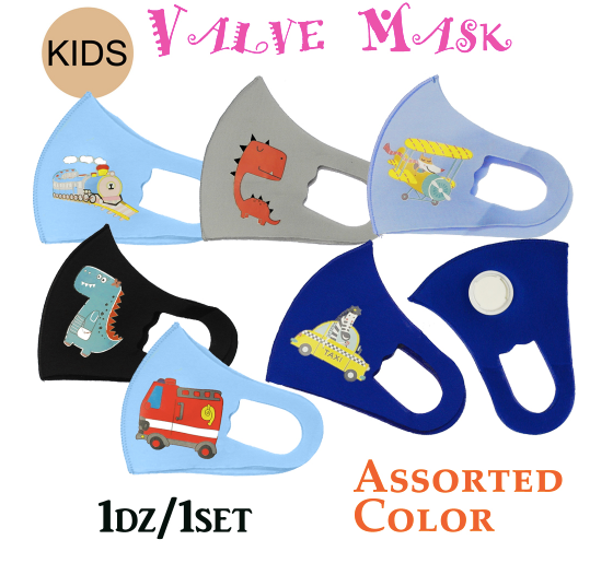 TRAIN VALVE KIDS MASK