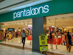 pantaloon Cupidtrails best Indian brands