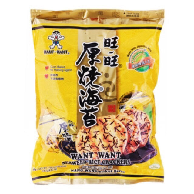 Want Want Seaweed Rice Cracker 136g