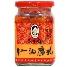 Laoganma Preserved Bean Curd 260g