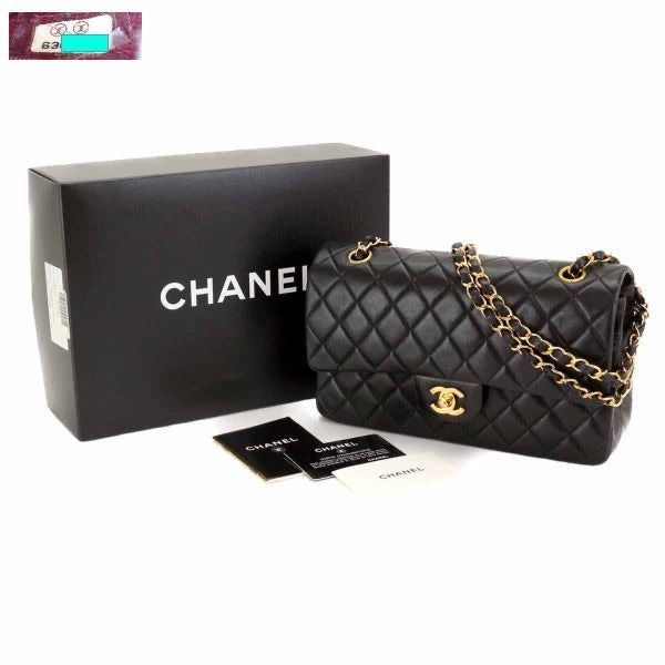 CHANEL Black Lambskin Gold Hardware 25 Double Flap Bag