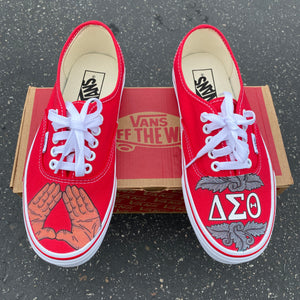 Vans Authentic - GO CUSTOM!