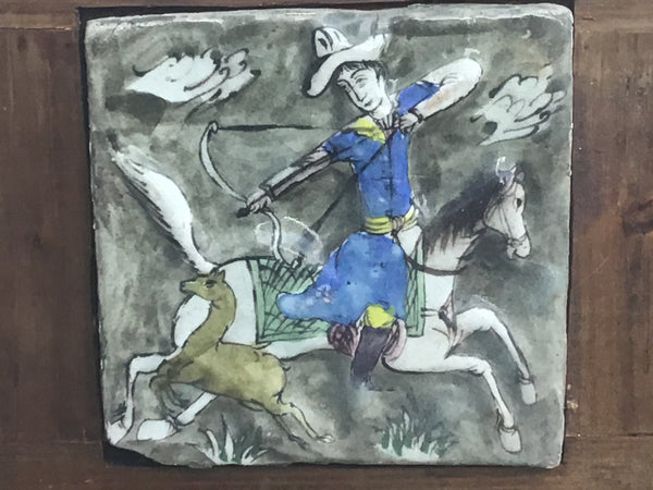 18th Century Iranian  Bow Hunter on Horseback & Prey  tile