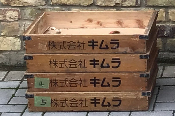 Vintage Japanese storage trays